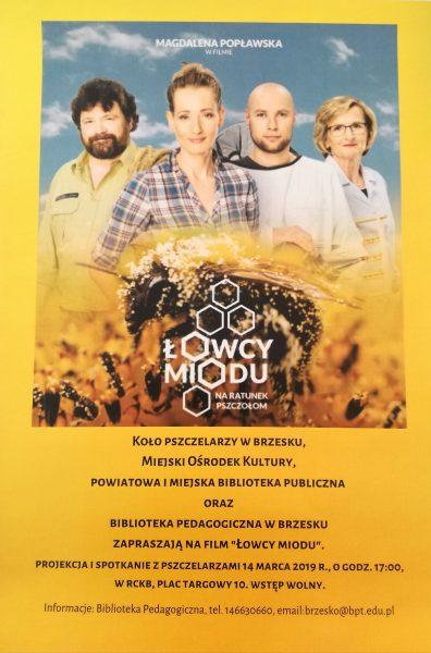 """ZAPROSZENIE NA PROJEKCJĘ FILMU """"ŁOWCY MIODU"""""""